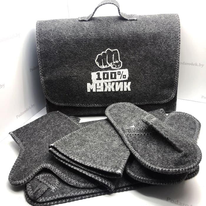 Банный набор в портфеле «100% МУЖИК» 5 в 1 серый Минск +375447651009
