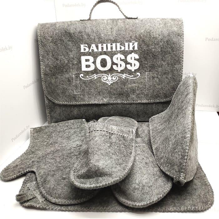 Банный набор в портфеле «БАННЫЙ BOSS» 5 в 1 серый