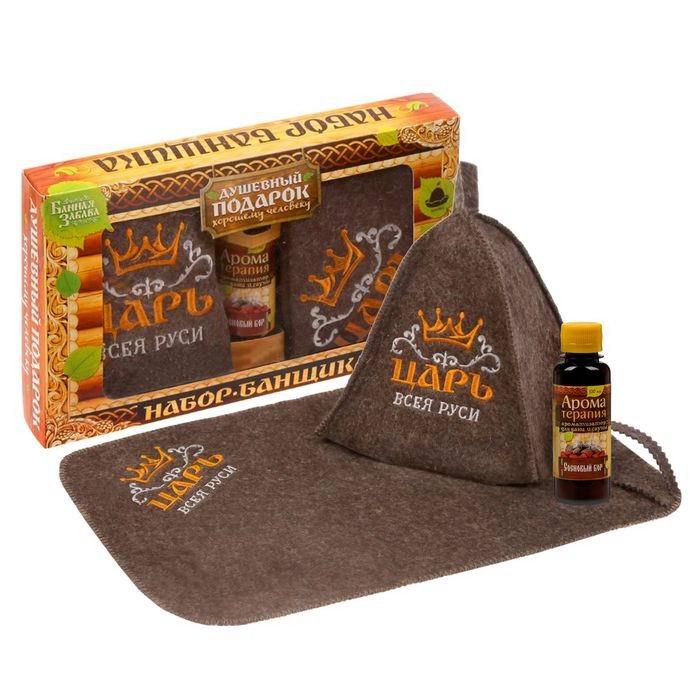 Подарочный набор для бани «Царь» купить Минск +375447651009