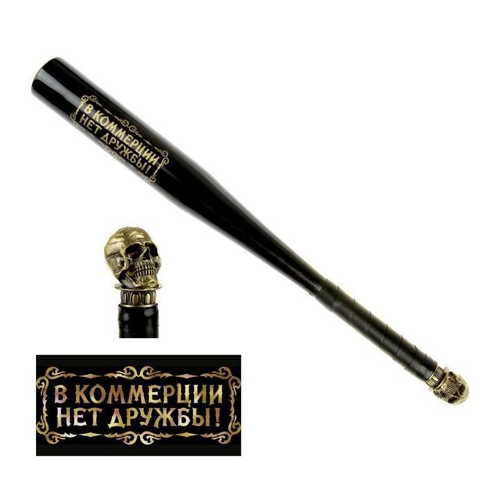 Бита металлическая «В коммерции нет дружбы» купить Минск