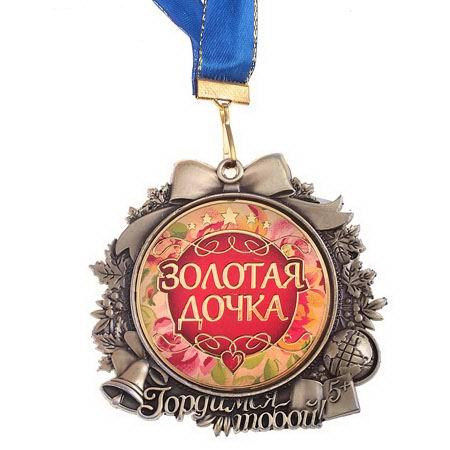 dochka1