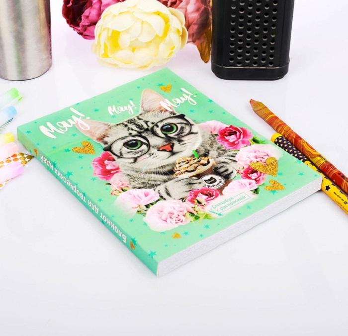 Ежедневник «Серый кот» с раскраской купить в Минске +375447651009