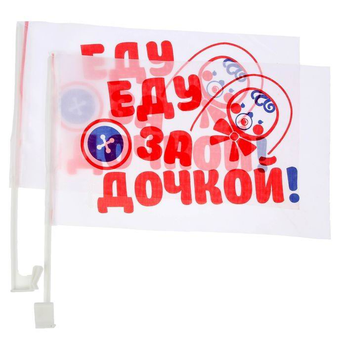 flag-edu-za-dochkoy