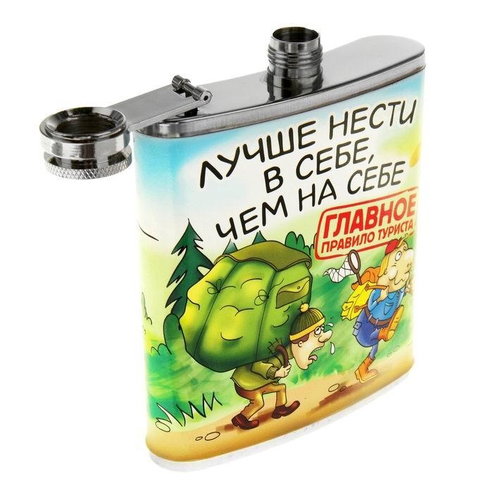 Фляжка туриста «Лучше нести в себе» Минск +375447651009