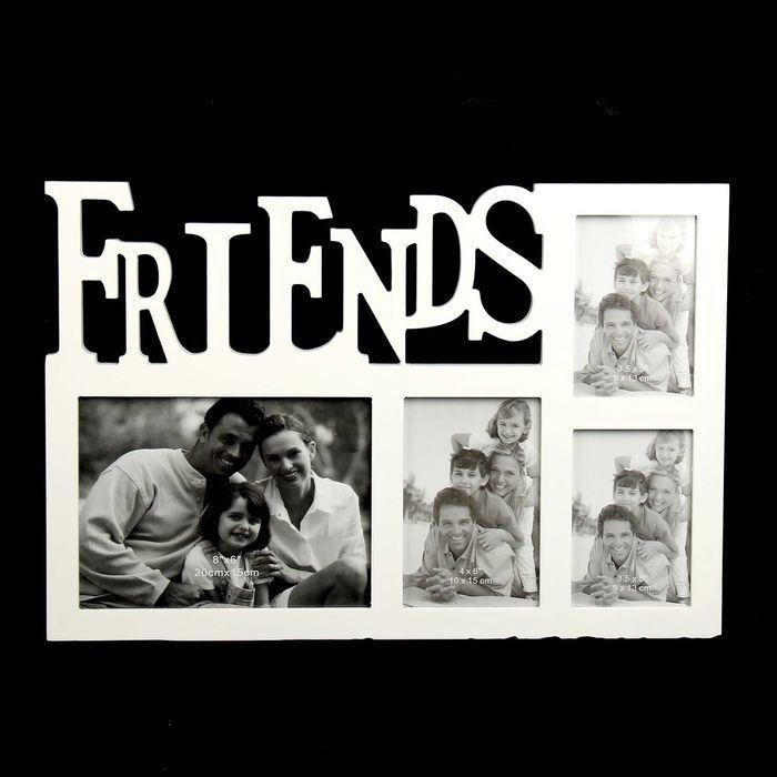 fotoramka-friends-belaya-1