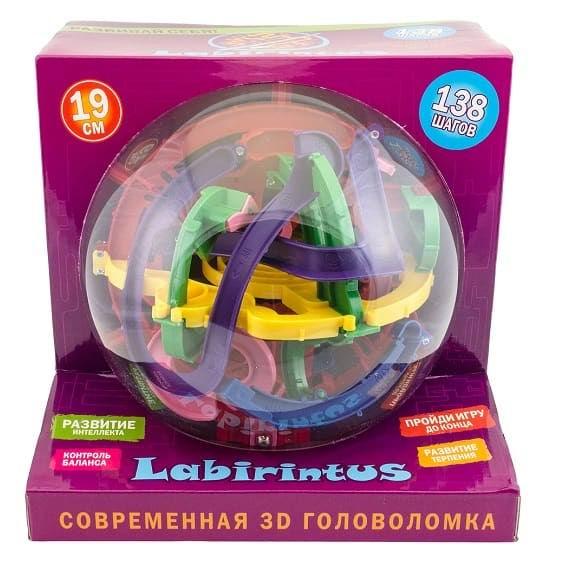 Головоломка Лабиринтус, шар диаметр 19 см., сложность 138 шагов Минск