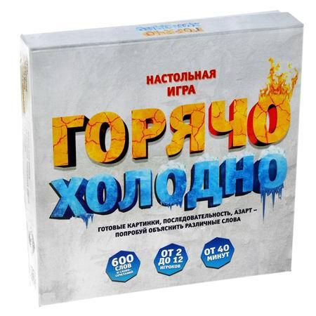 Игра настольная «Горячо-Холодно» купить Минск