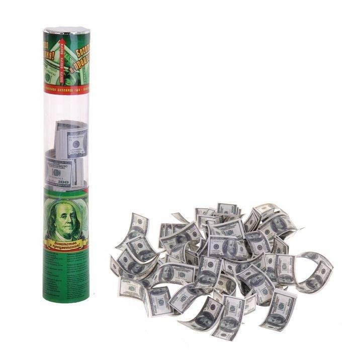 Пневмохлопушка «На богатую жизнь» Минск купить +375447651009