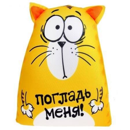 Игрушка-антистресс «Погладь меня» Минск +375447651009