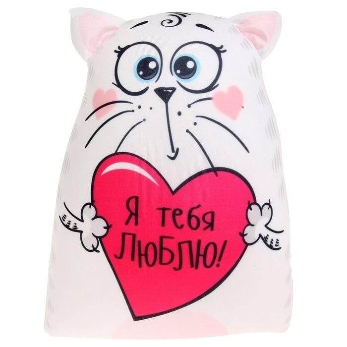 Игрушка - антистресс «Я тебя люблю!» купить в Минске