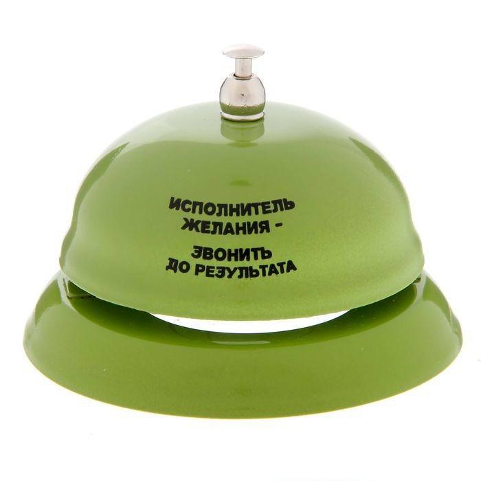 Звонок настольный «Исполнитель желаний» Минск +375447651009