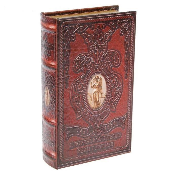 Книга-сейф «Дворянское гнездо» кожа купить в Минске +375447651009