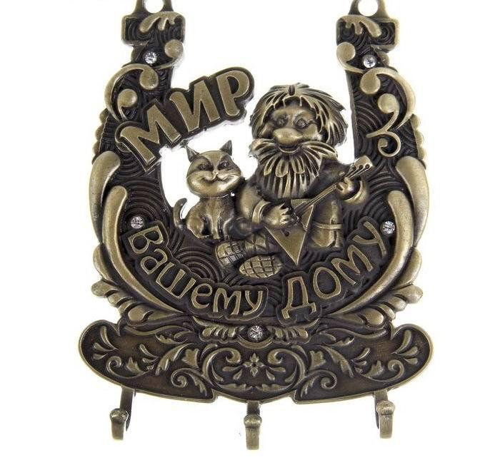 Ключница-подкова «Мир вашему дому» купить в Минске +375447651009