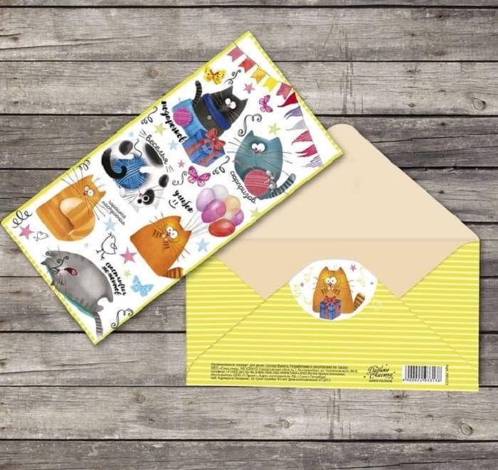 конверт для денег котики купить в Минске +375447651009