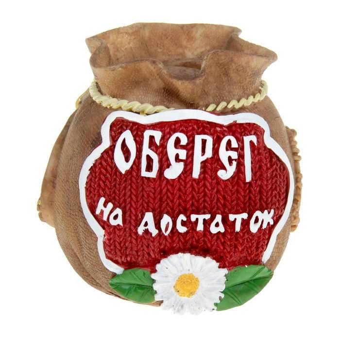 Копилка для денег и монет «Оберег на достаток» Минск