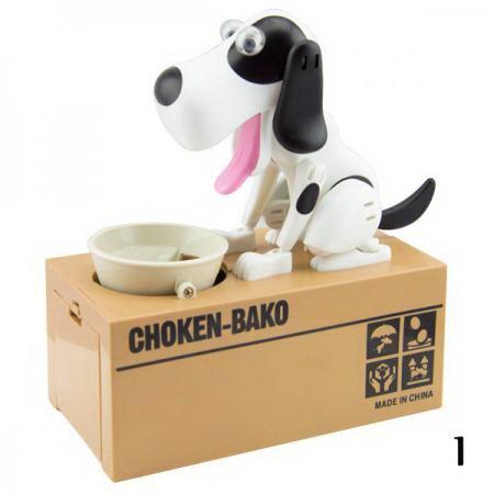 Копилка собака «Покорми меня!» купить Минск