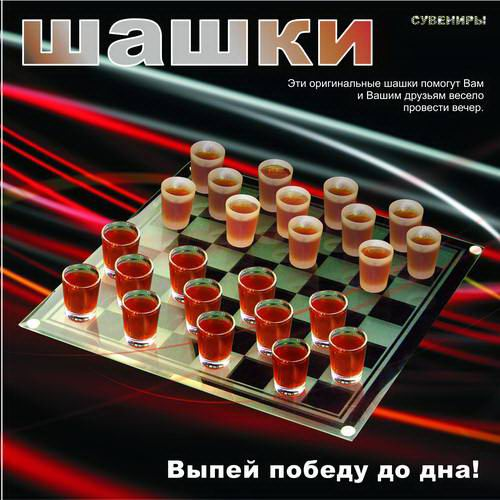 Алко игра «Пьяные шашки» купить Минск +375447651009