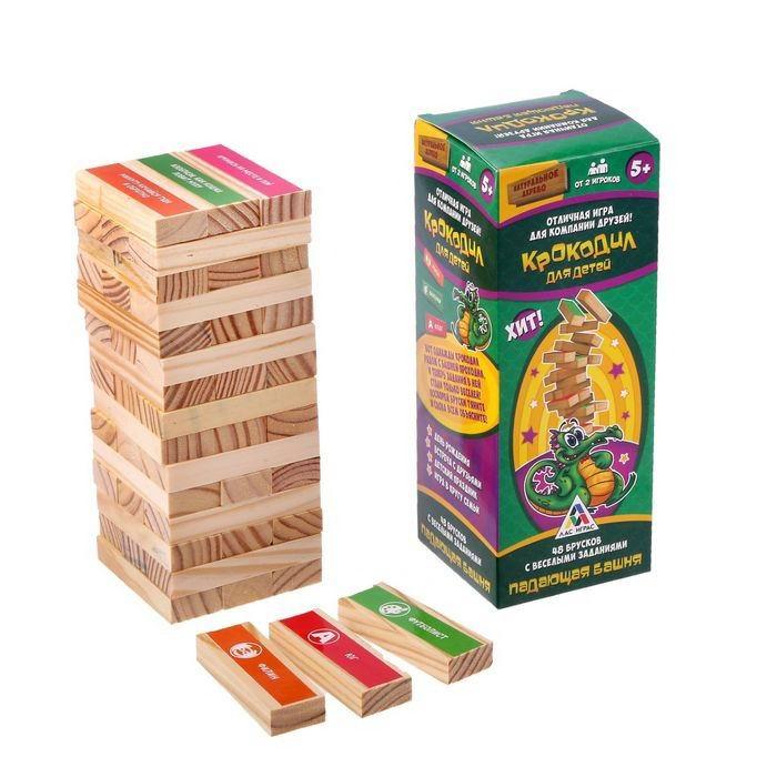 Игра Падающая Башня «Крокодил» купить Минск +375447651009