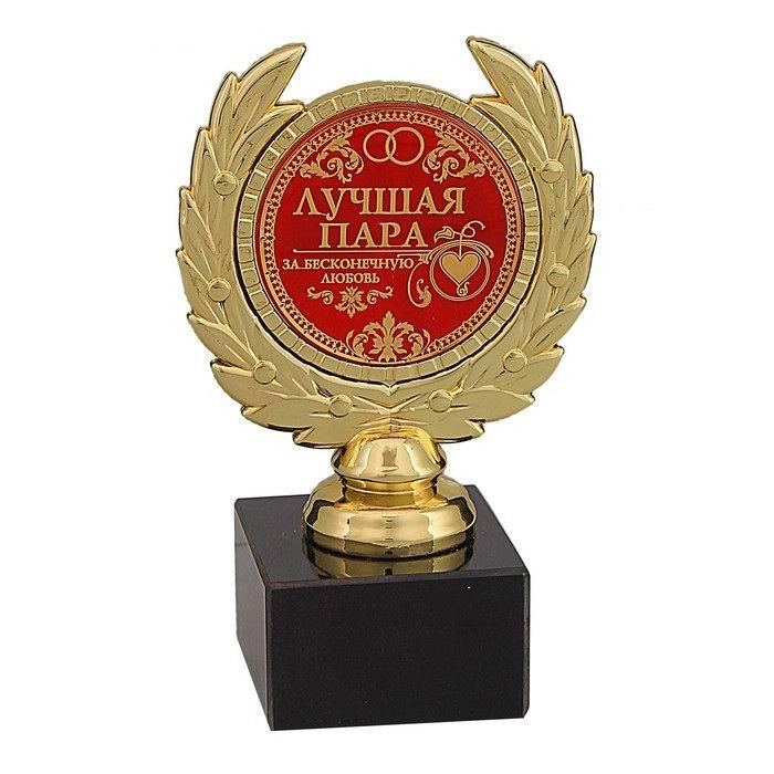 Кубок сувенирный «Лучшая пара» купить