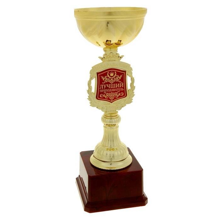 Кубок сувенирный 'Лучший преподаватель' купить