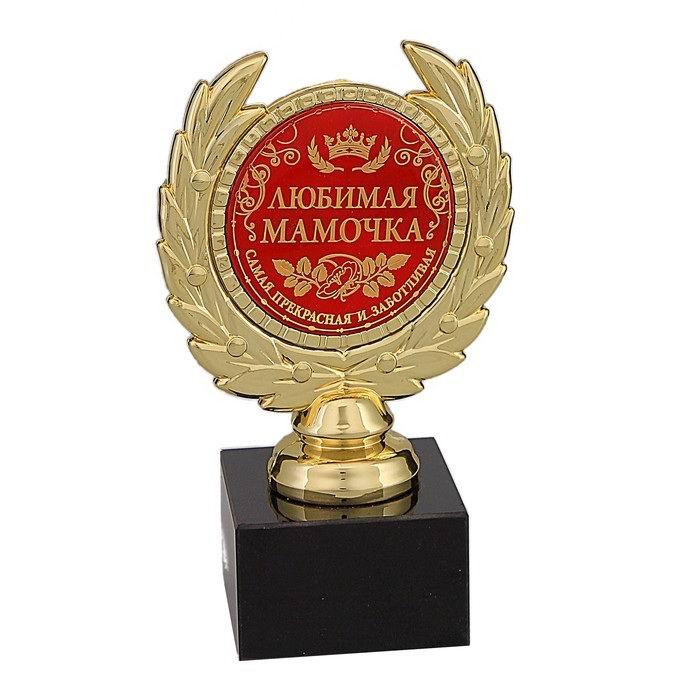 Кубок сувенирный «Любимая мамочка» на камне купить Минск +375447651009