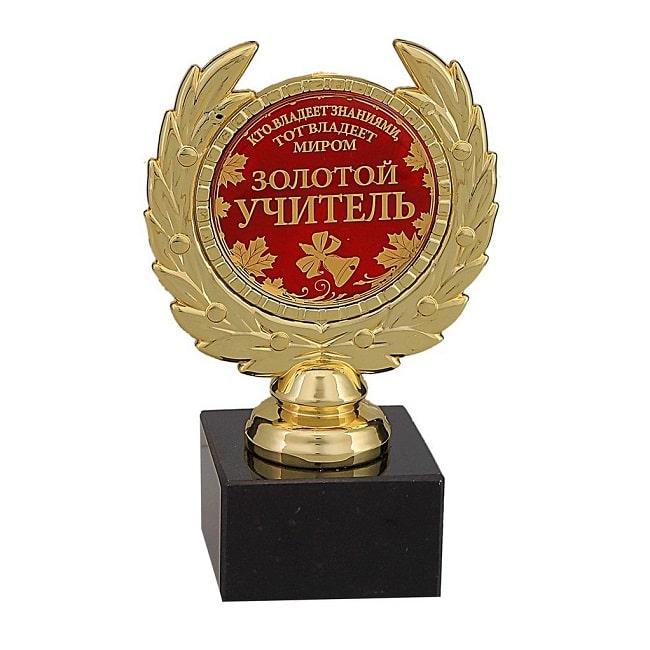 Кубок сувенирный  «Золотой учитель» купить в Минске +375447651009