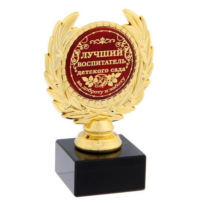 Кубок - сувенир «Лучший воспитатель» Минск