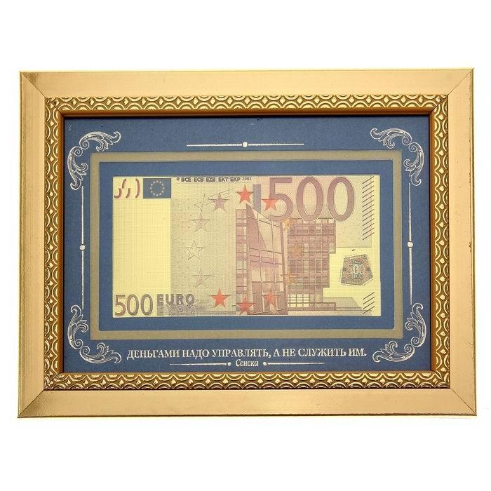 Купюра 500 Евро в рамке «Деньгами надо управлять» Минск +375447651009