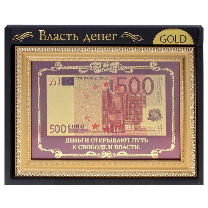 kupyura-v-ramke-500-evro-dengi-otkryvayut-put-k-svobode-i-vlasti-2