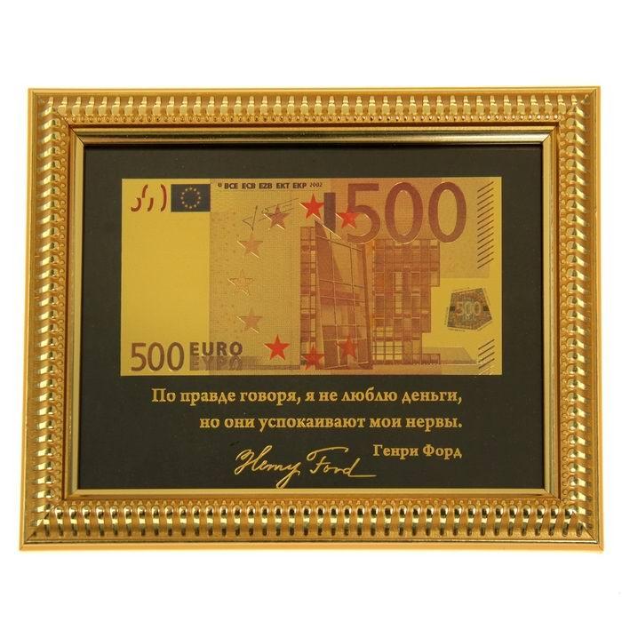 kupyura-v-ramke-500-evro-dengi-uspokaivayut-nervy-1