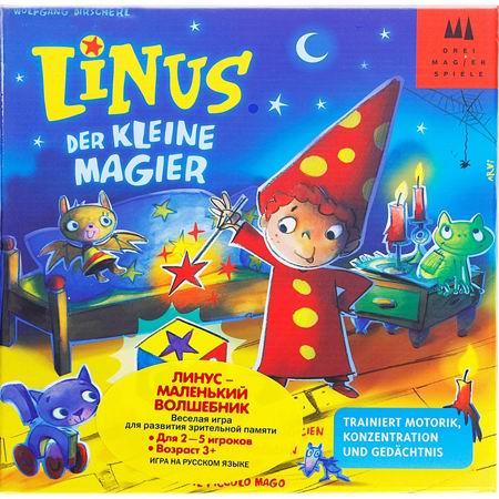 Настольная игра «Линус - Маленький Волшебник» Минск +375447651009