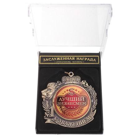 Медаль С Уважением «Лучший бизнесмен» купить Минск +375447651009