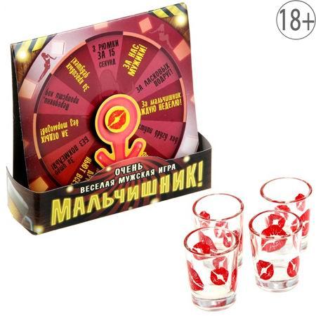 Игра Пьяная рулетка «Мальчишник» Минск