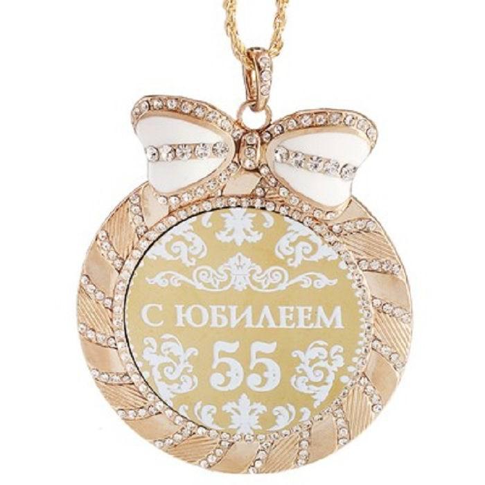 medal-55-let-14