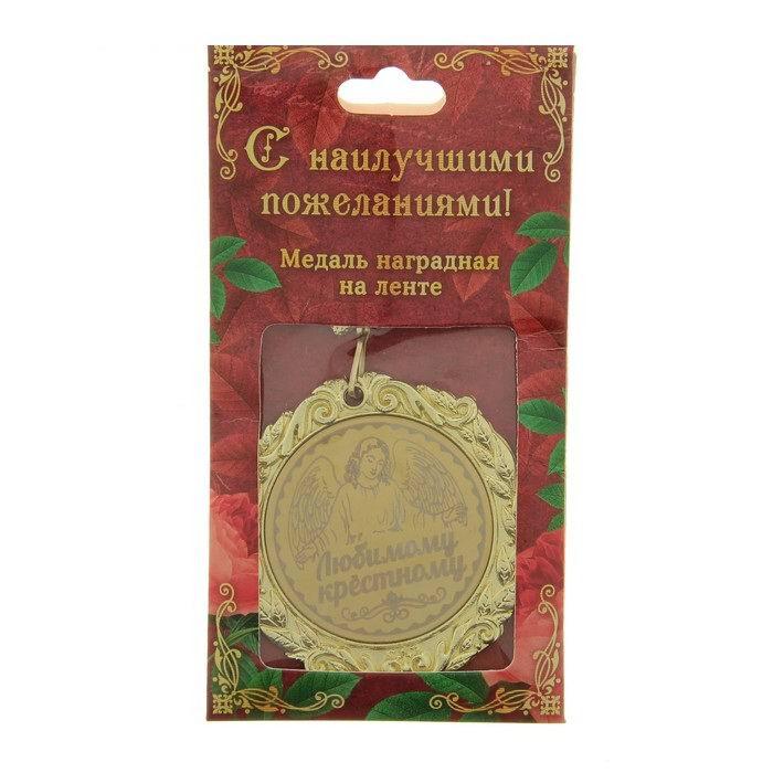 medal-krestnomy-1