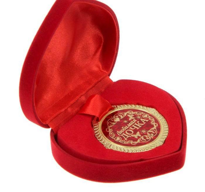 medal-lyubimaya-dochka-2
