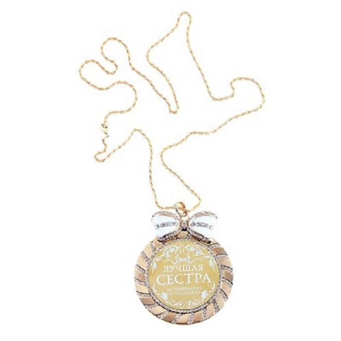 medal-na-otkritke-luchshaya-sestra-1