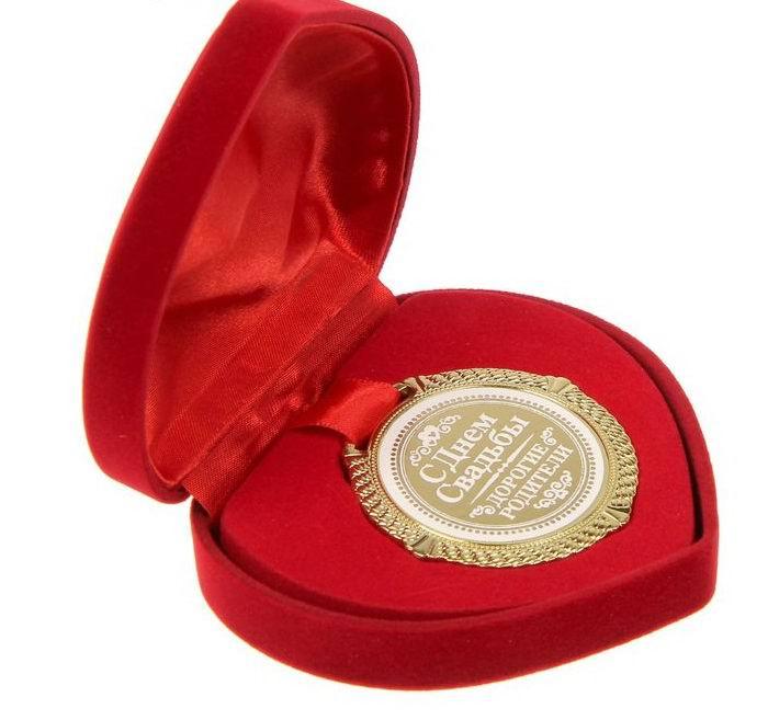 medal-s-dnem-svadby-dorogie-roditeli-3