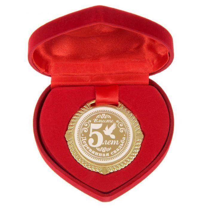 medal-v-barhptnoj-korobke-s-yubileem-snadbi-5-let