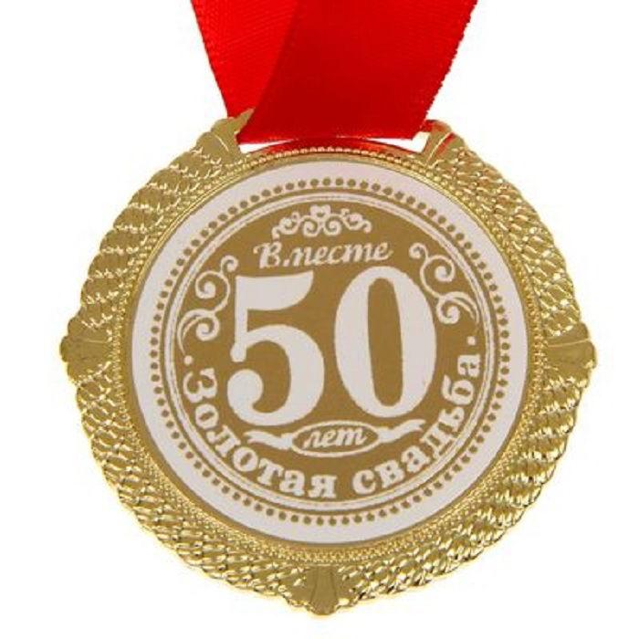 medal-v-barhptnoj-korobke-zolotaya--1