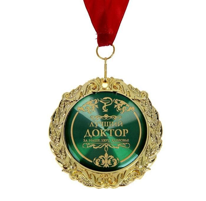 medal-v-barkhatnoj-korobke-luchshij-doktor-2