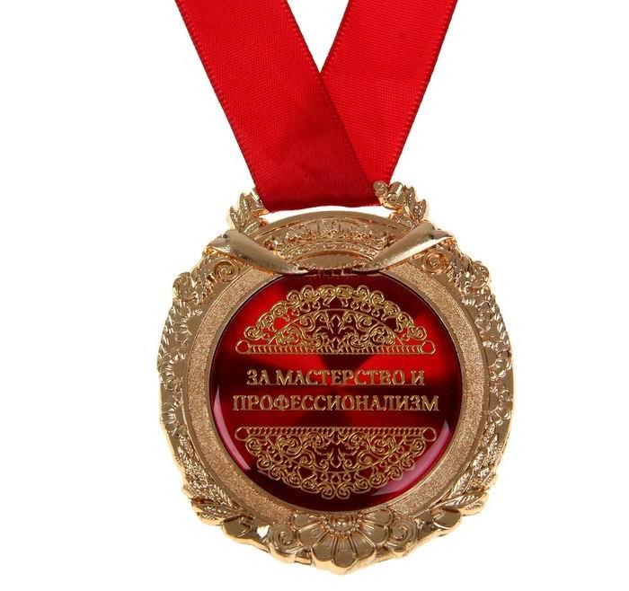 medal-v-barkhatnoj-korobke-za-masterstvo-i-professionalizm-2