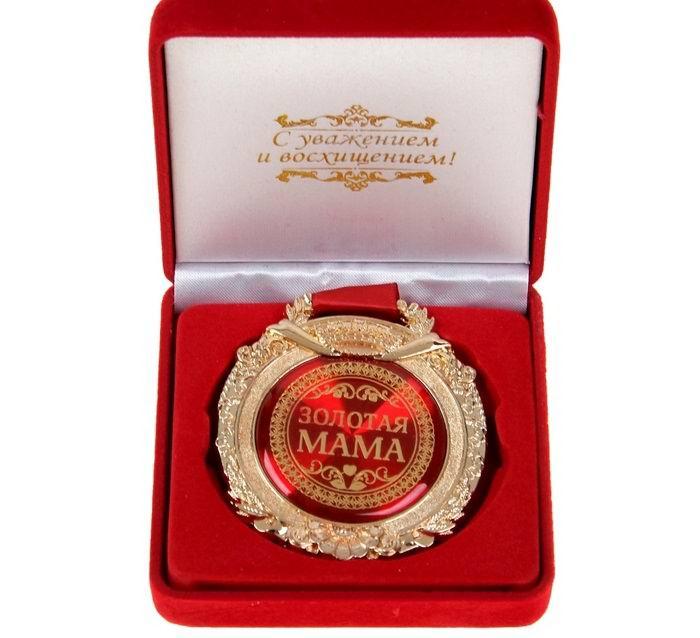 Медаль в бархатной коробке «Золотая мама» купить в Минске