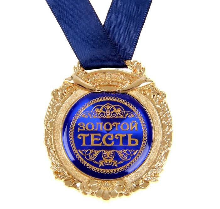 medal-v-barkhatnoj-korobke-zolotoj-test-2