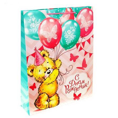 Пакет подарочный «Мишка с шариками. С Днем рождения« купить Минск