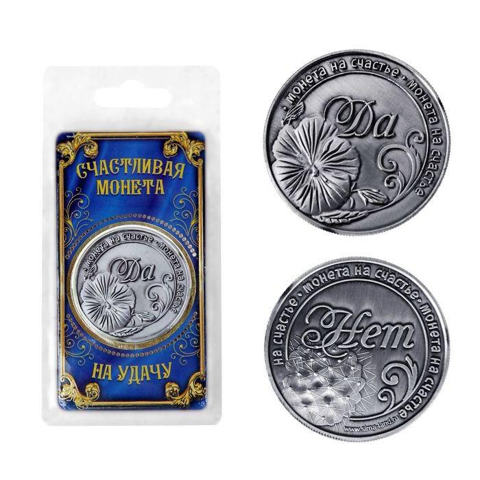 moneta-da---net-1
