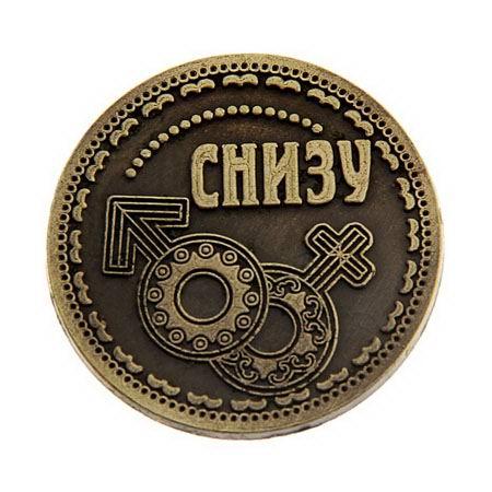 moneta-sverkhu