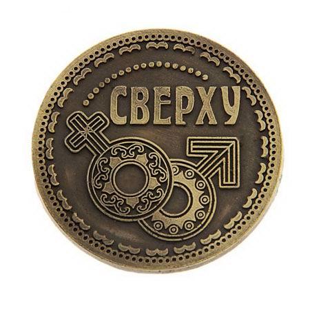 Монета-ответы «Снизу-сверху» купить в Минске +375447651009