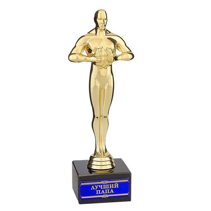 Статуэтка Оскар на камне «Лучший папа» 18 см. купить Минск +375447651009