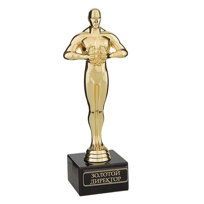 Статуэтка Оскар на камне «Золотой директор» 18 см Минск +375447651009
